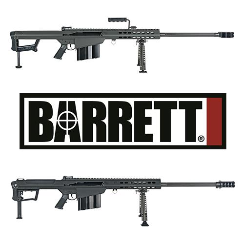 Barrett Firearms Display